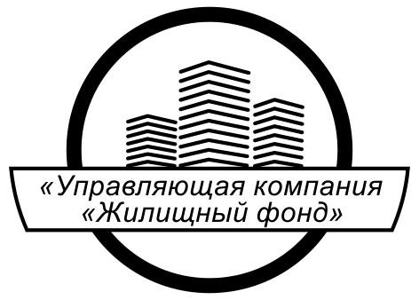 новый логотип для бланка