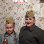 семейные фото к поздравлению ветеранов 09 мая