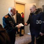 Передача квартиры Ветерану